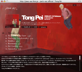 Tonpei01