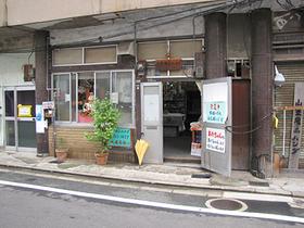 09fuku05