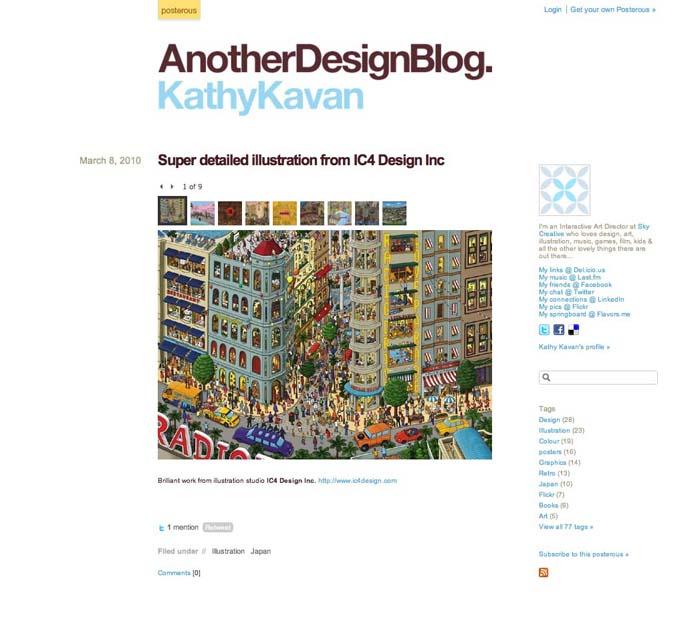 Anotherdesign_2