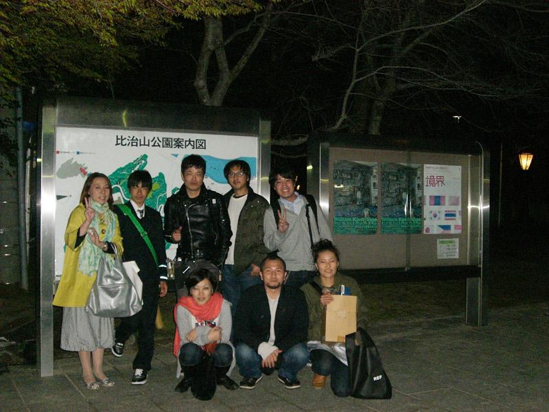 20100416_1_2