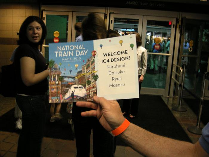 Trainday00033_2