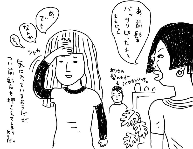 M002_004_3