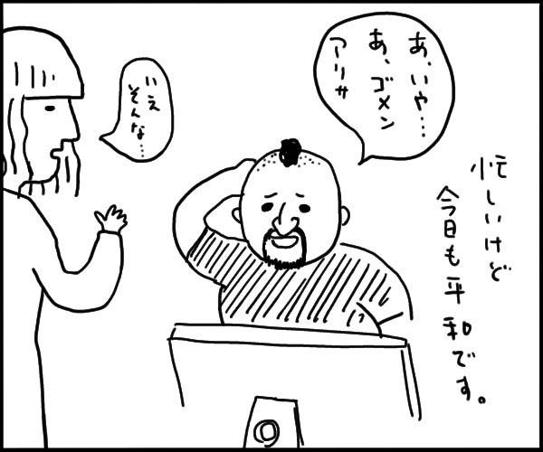 Nm7_2