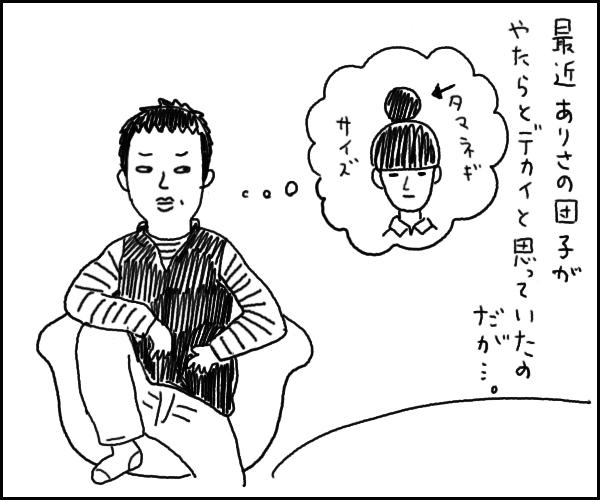 0320_1_8