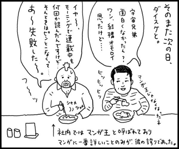 N08_10_2