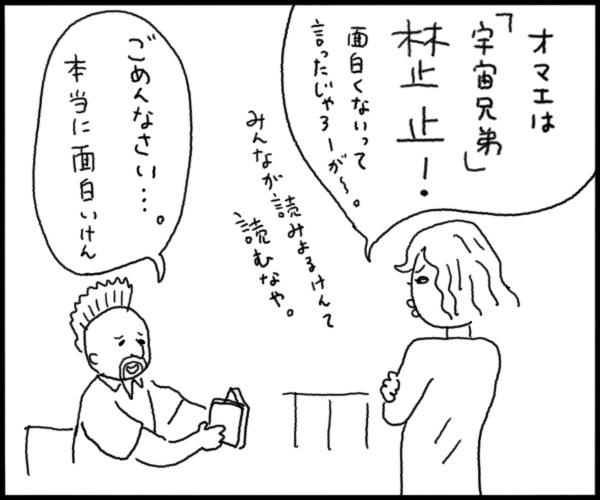 N08_14_2