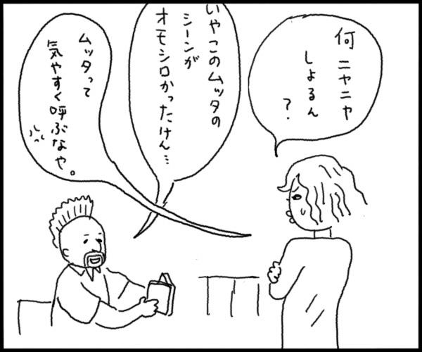 N08_15_2