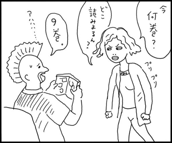 N08_16_2