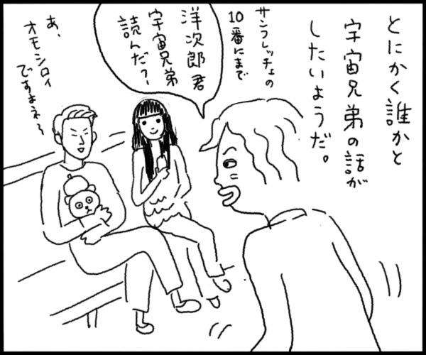 N08_7_2