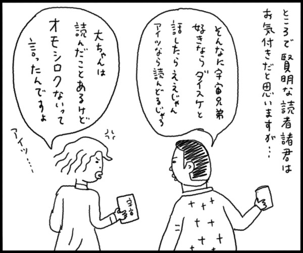 N08_9_2