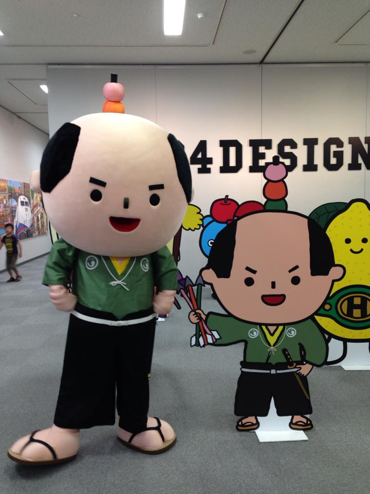 Ic4design_exhibition_k