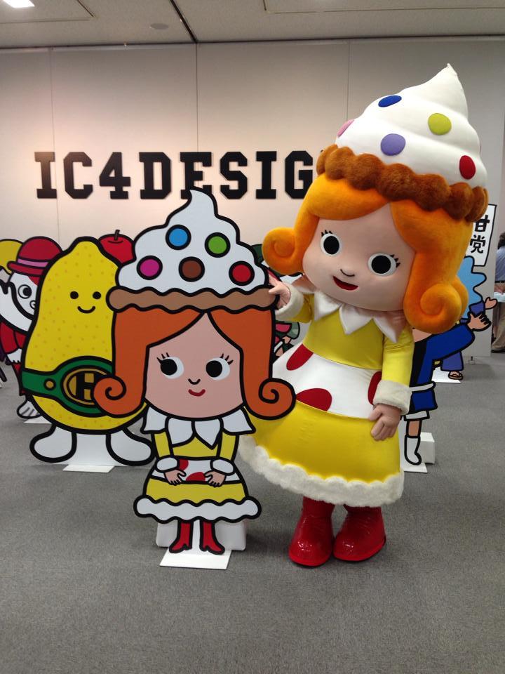 Ic4design_exhibition_s