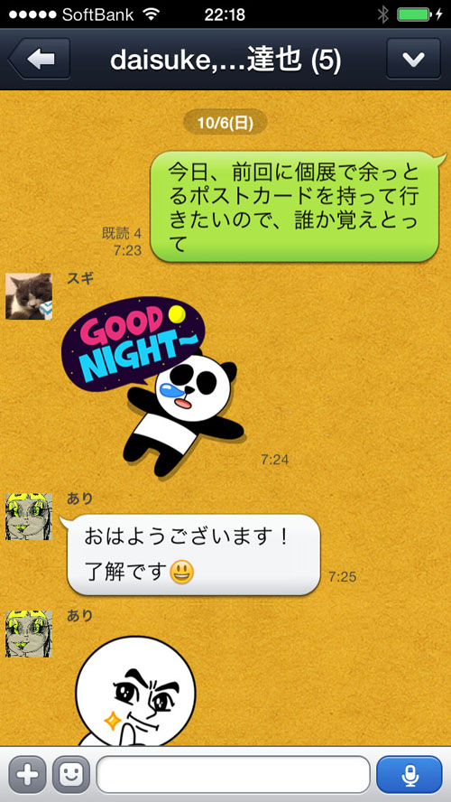 Line001_4