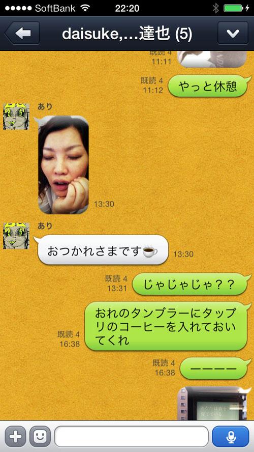 Line008