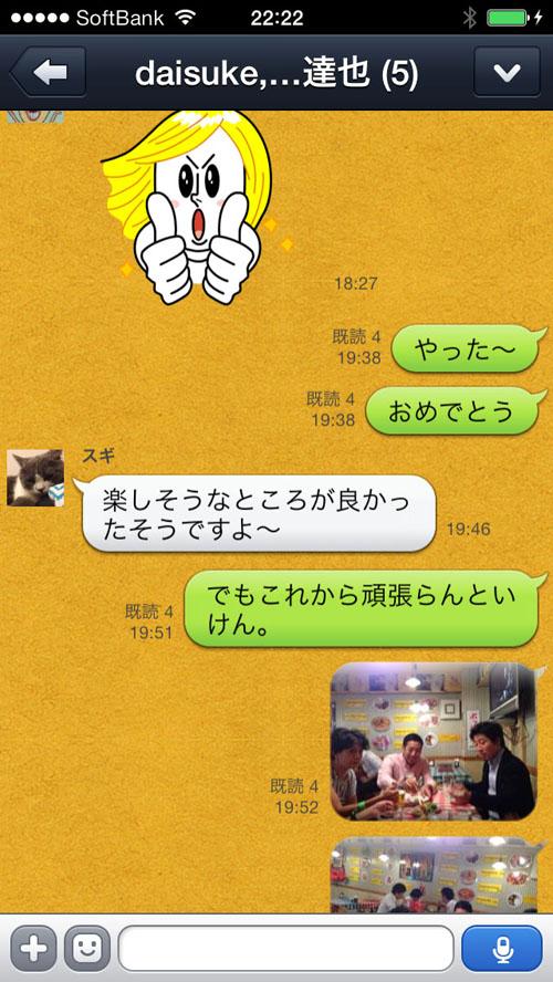 Line019