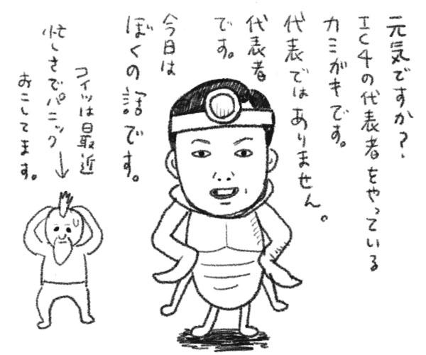N2014_01_01_3