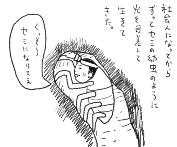 N2014_01_02_3