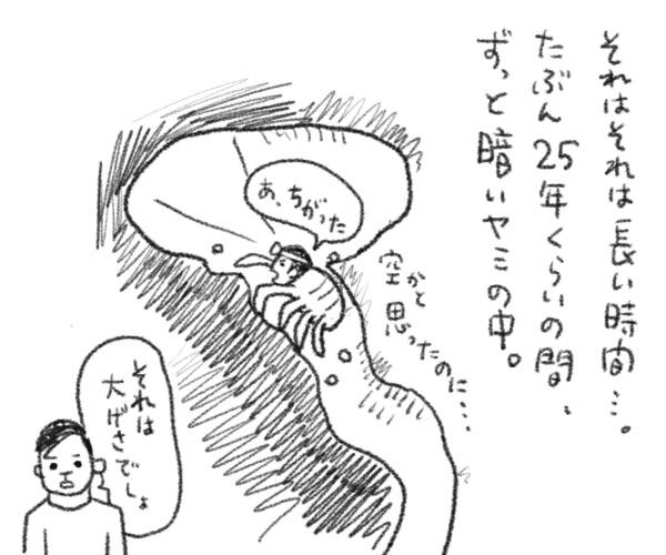 N2014_01_03_3