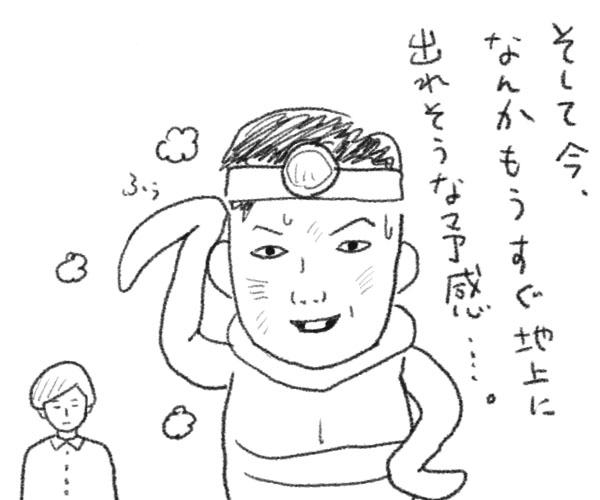 N2014_01_04_3