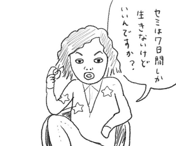 N2014_01_06_2