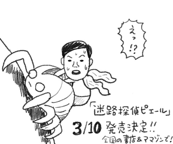 N2014_01_07_2