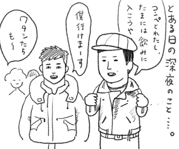 N2014_2_01