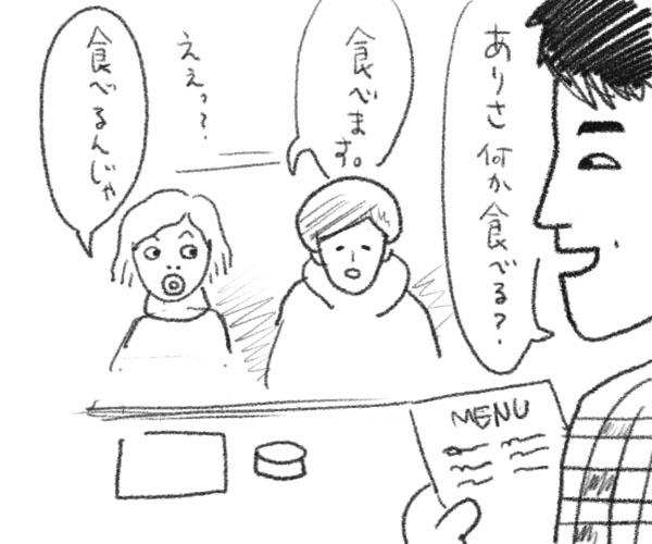 N2014_2_06