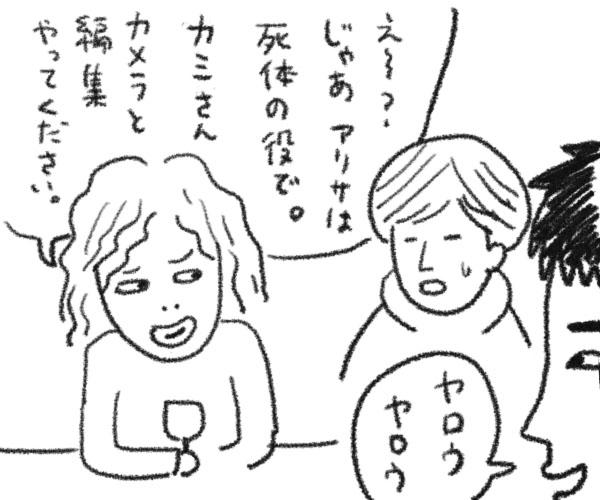 N2014_2_12