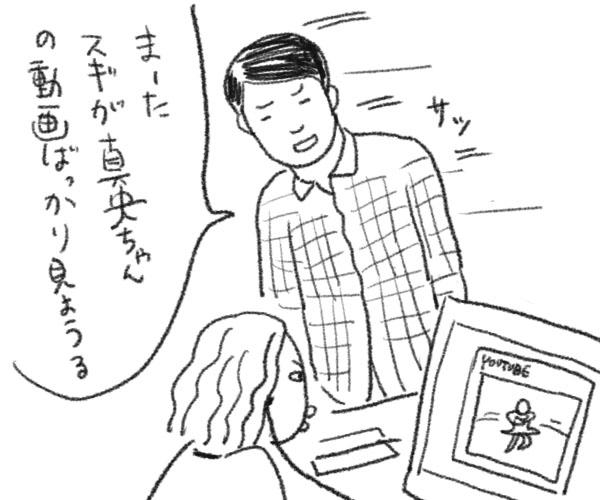 N2014_4_03