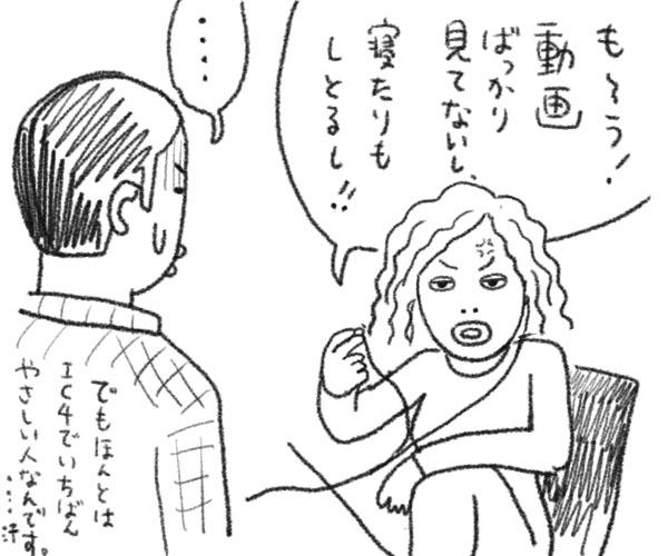 N2014_4_04