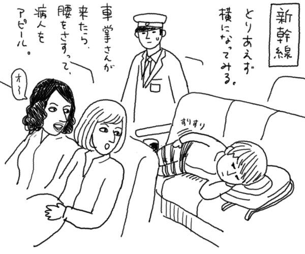 Yakusima002
