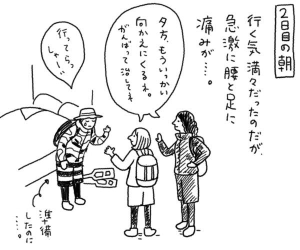 Yakusima007