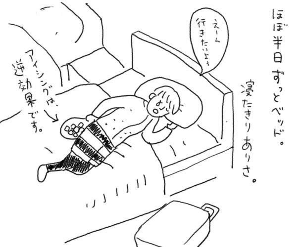 Yakusima008