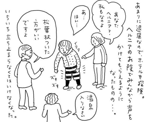 Yakusima009