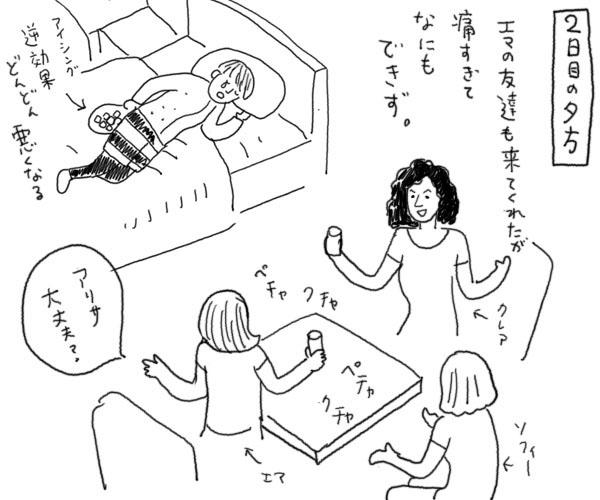 Yakusima010