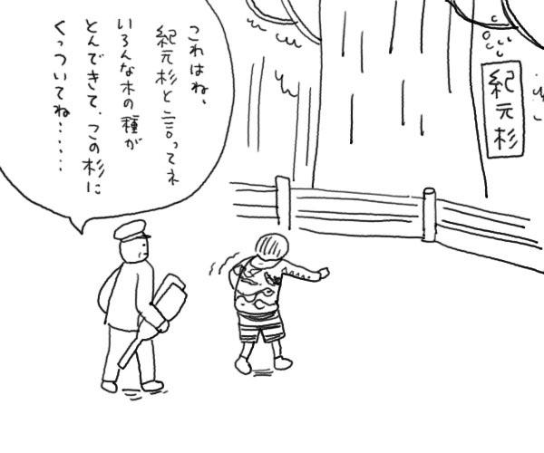 Yakusima014