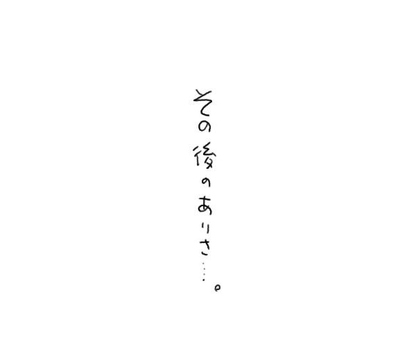 Yakusima019