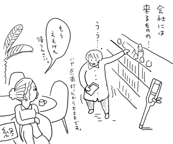 Yakusima020