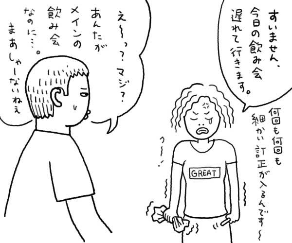 N2014_7_1