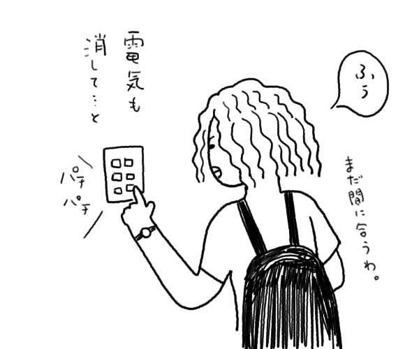 N2014_7_6_2