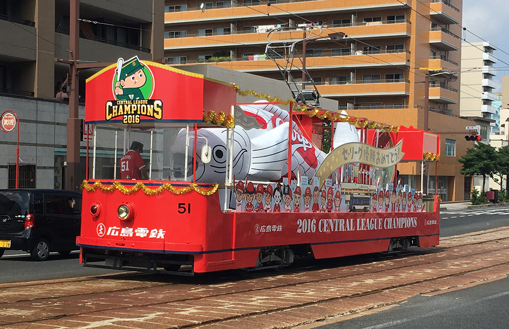Carp_tram02