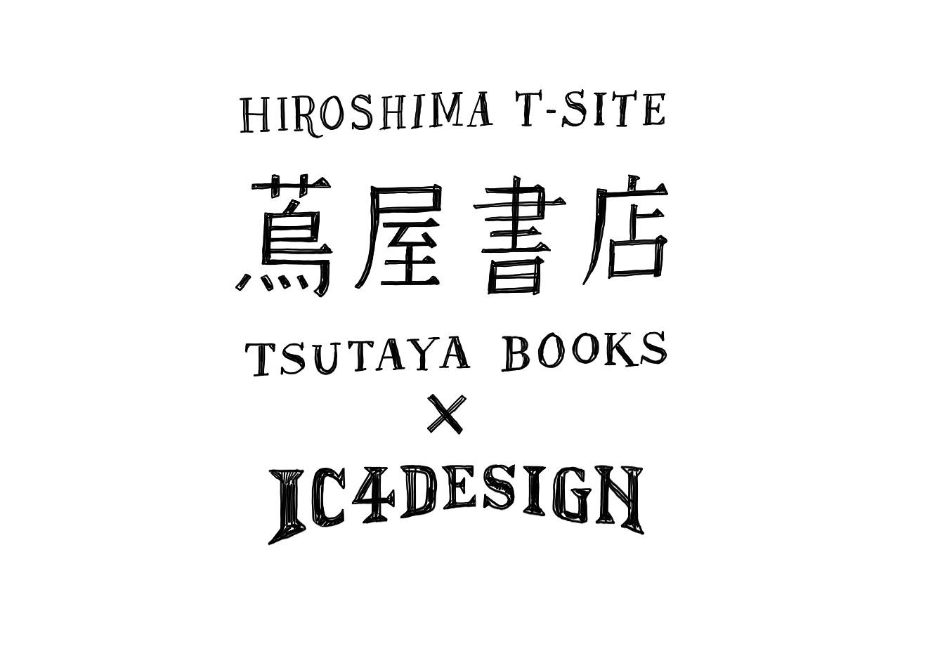Tsutayaic4