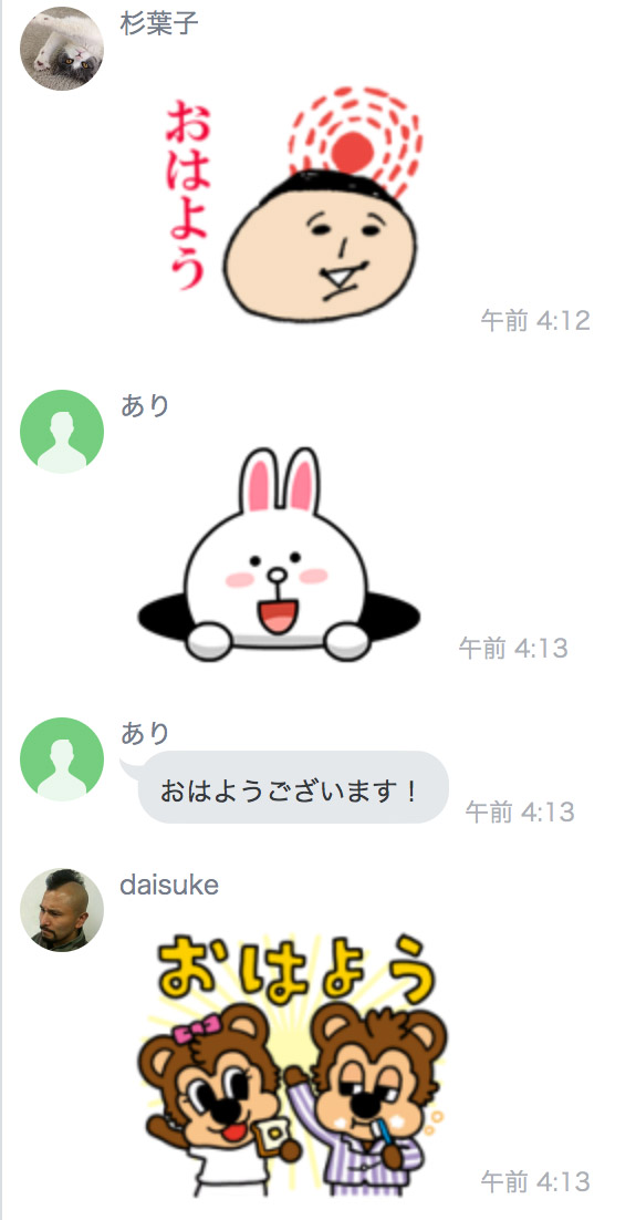 20170820_05441