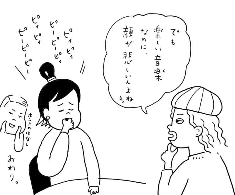 N2018_11_7_04