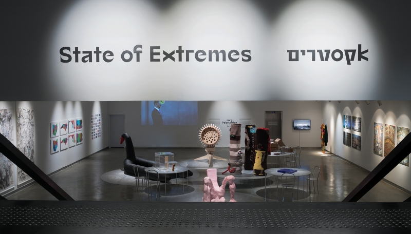State-of-extremes-exhibition_the-dr-shul
